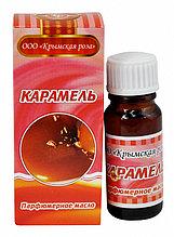 Карамель, парфюмерное масло, 10 мл