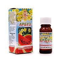 Арбуз, парфюмерное масло, 10 мл