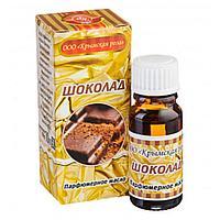 Шоколад, парфюмерное масло, 10 мл