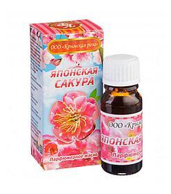 Японская сакура, парфюмерное масло, 10 мл