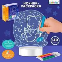 Ночник-игрушка 'Сладких снов', световые эффекты