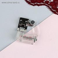 Лапка для швейных машин для косой бейки с линейкой, 5 мм, AU-114