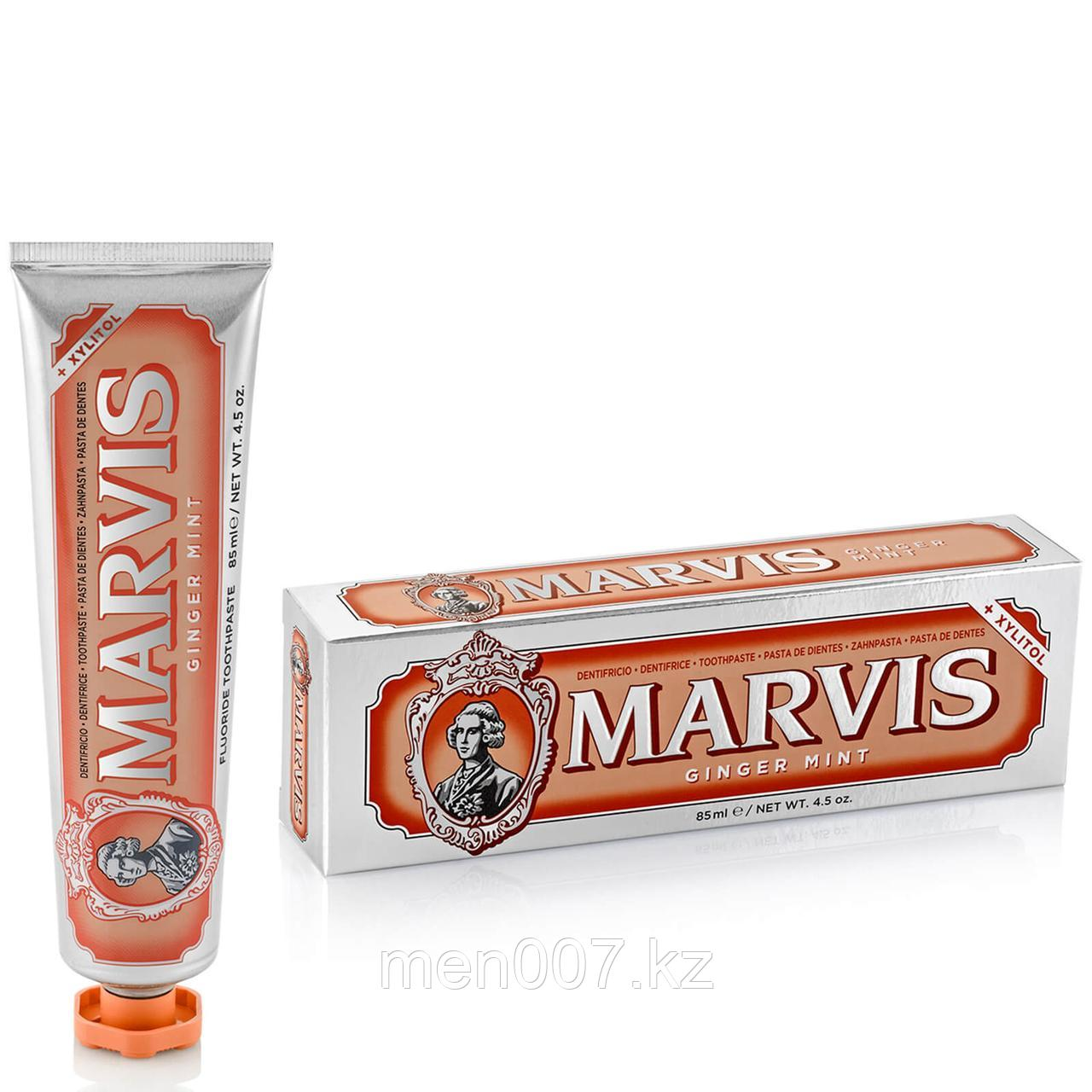 Marvis зубная паста Ginger Mint (вкус: мята + имбирь) 85 мл