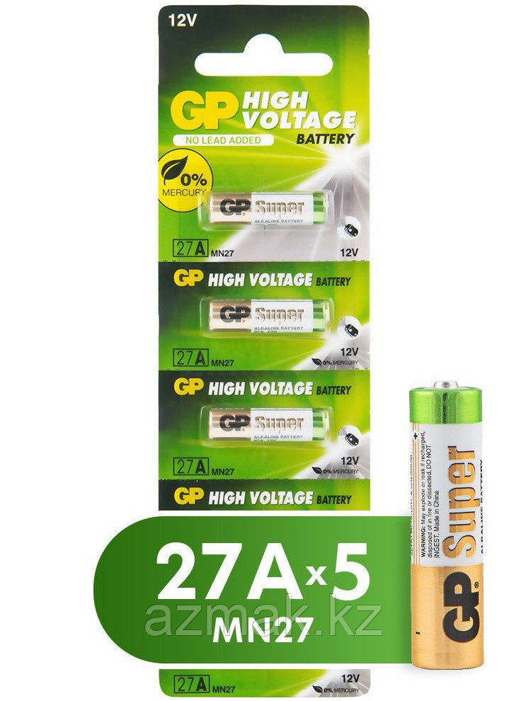 Батарейки GP 27А-ВС5
