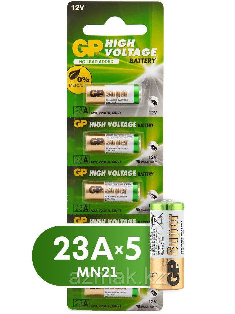 Батарейки GP 23АF-2С5