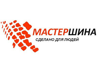 "Шинный центр ""МастерШина"""
