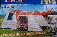 Палатка люкс с коридором (4хместная ) TUOHAI CT-1313