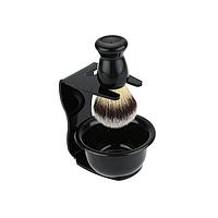 Набор для бритья 3 в 1 (подставка, чаша и помазок из натуральной щетины)