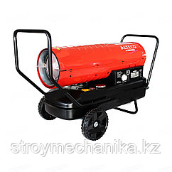 Нагреватель на жидк.топливе A-5000DH (37 кВт) Alteco