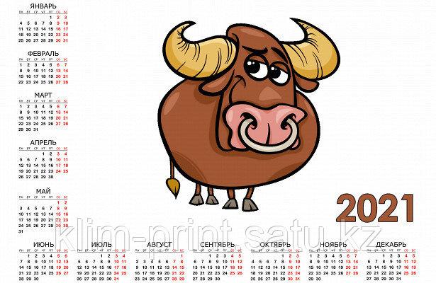 Календари настенные  с ригилем