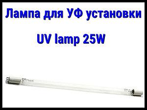 Лампа UV lamp (25 Вт) для УФ установок