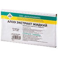 Алоэ экстракт 1 мл №10 (Россия)