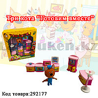 """Набор детских игрушек """"Три кота"""" Готовим вместе (Lovely home furnishing)  M-8813"""