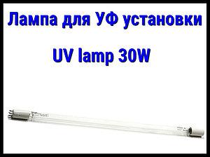 Лампа UV lamp (30 Вт) для УФ установок