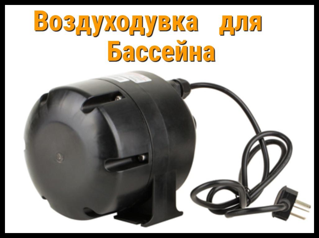 Компрессор AB 550 для фильтра Emaux КОК