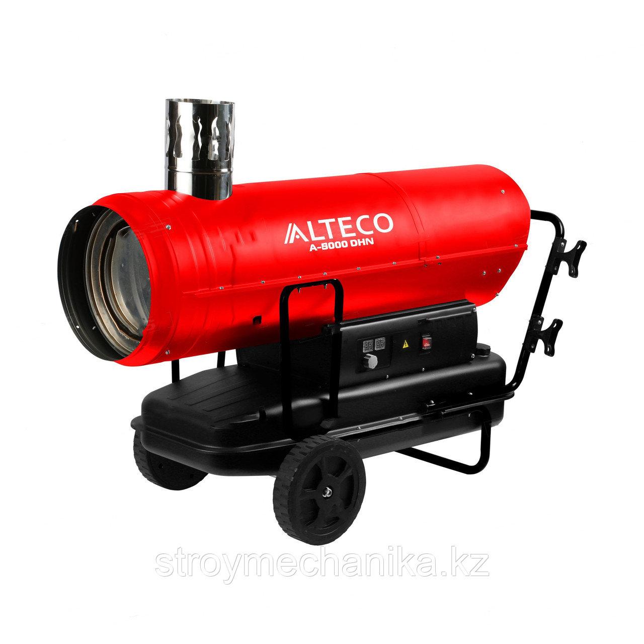 Нагреватель на жидк.топливе A-8000DHN (80 кВт) Alteco
