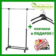 Раздвижная Гардеробная вешалка (рейлы) для одежды Giant Choice EP8607R