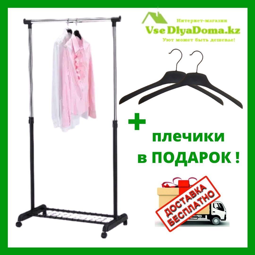 Гардеробная вешалка (рейлы) для одежды EP8607 Giant Choice