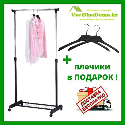 Гардеробная вешалка (рейлы) для одежды EP8607 Giant Choice, фото 2