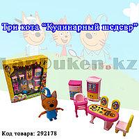 """Набор детских игрушек """"Три кота"""" Кулинарный шедевр (Lovely home furnishing)  M-8813"""