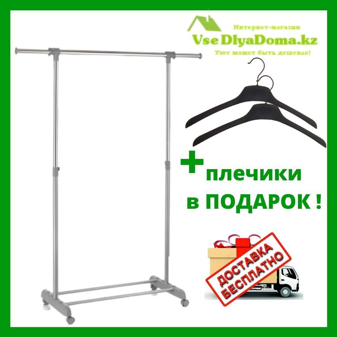 Раздвижная гардеробная вешалка Giant Choicе EP8607R