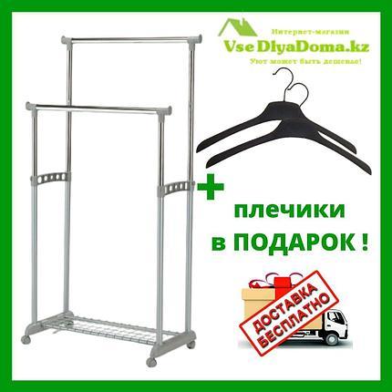 Двойная гардеробная вешалка EP8608  Giant Choice, фото 2