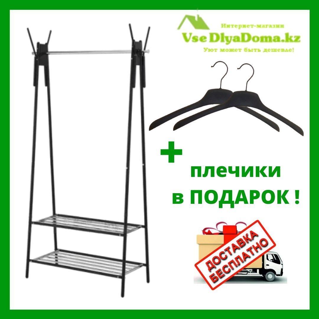 Ординарная гардеробная вешалка GC 3500-4 Giant Choice