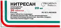 Нитресан 20 мг №30 табл. / PRO.MED.CS Praha a.s. (Чехия)