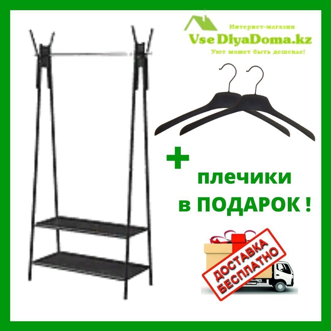 Ординарная гардеробная вешалка GC 3499-4 Giant Choice