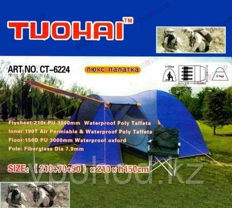 Трехместная палатка TUOHAI TH 6224