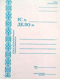 """Папка на завязках, картонный мелованный """"KUVERT"""" 360гр"""