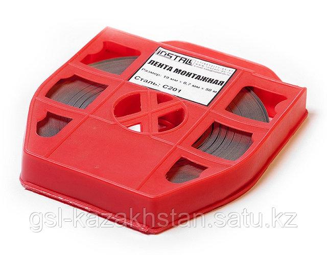Лента крепежная C201 20*50 (пластик)(аналог COT37)