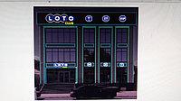 Светодиодная подсветка здания, фото 1