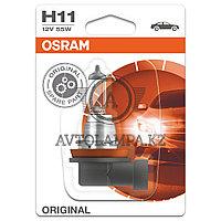 64211-01B Лампа качество (ОЕМ) H11 12V 55W PGJ19-2 ORIGINAL LINE уп.1шт.