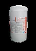 Ami-Chlor 1кг