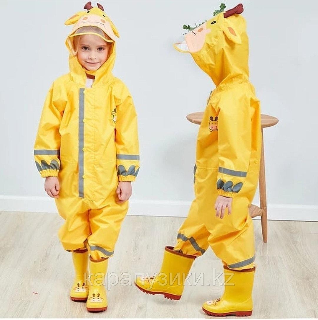 Дождевик  детский жёлтый жирафик