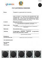 Строительно-монтажная лицензия 1,2,3 категории