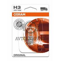 64156-01B Лампа качество (ОЕМ) H3 24V 70W PK22s ORIGINAL LINE уп.1шт.