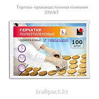 Перчатки полиэтиленовые, размер L,100 шт. в уп./40 кор.(1 упаковка - 100шт/50пар)