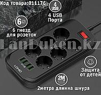 Удлинитель сетевой фильтр LDNIO SE6403 6 розеток 4 USB 2м с кнопкой выключения