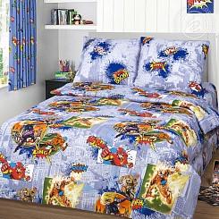 """Детское постельное бельё """"Супергерои"""", р-р 1,5 спальный"""