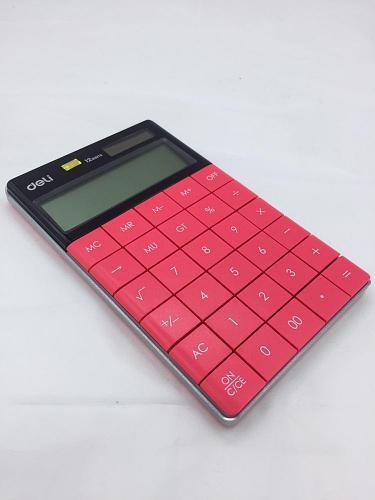 Калькулятор современный