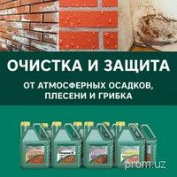 Очистители фасадов (средство о...