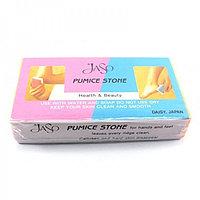 Пемза вулканическая Jaso / Jaso pumice stone. Япония