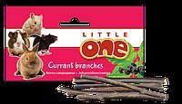 Лакомство Ветви смородины, Little ONE - 50 гр