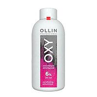 Окисляющая эмульсия 150мл Ollin Oxy 20vol 6%