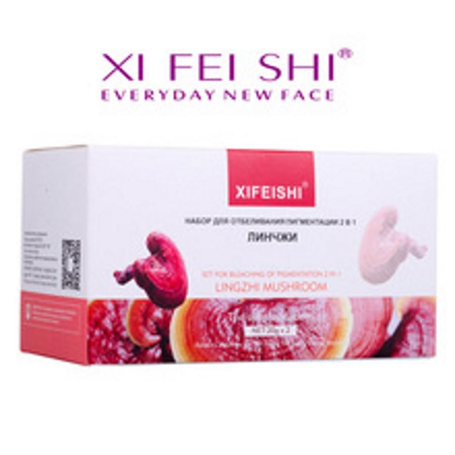 Набор Для Отбеливания Пигментации 2 В 1 «Xi Fei Shi» Lingzhi Mushroom» («Щи Фей Ши» Линчжи») 20g.