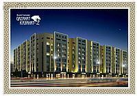 """1 комнатная квартира в ЖК """"Qazanat 2"""" (Казанат 2)  44.93 м², фото 1"""