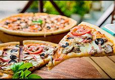 Все для пиццы