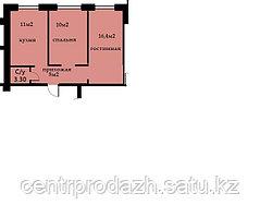 2 комнатная квартира в ЖК  Arai Apartments 46.6 м²